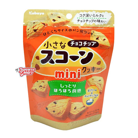 Japanese Snack: Kabaya Mini Chocolate Chip Scone Cookie