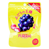 Japanese Candy: Kabaya Pureral Grape Gummy