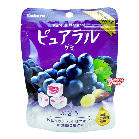 Japanese Candy: Kabaya Pureral Pure & Natural Grape Gummy