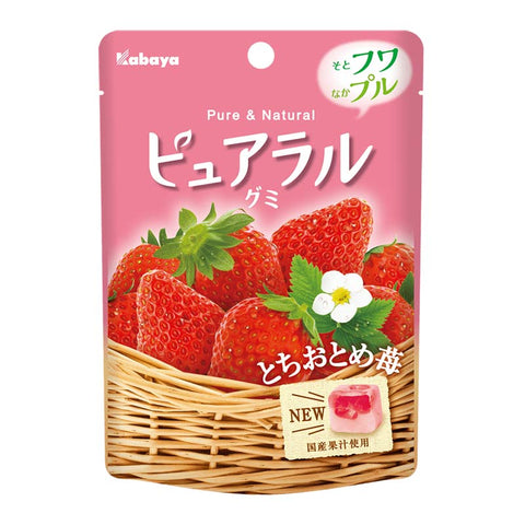Pureral Pure & Natural Gummy (Strawberry)