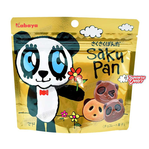 Japanese Snacks: Kabaya Sakusaku Panda Double Chocolate