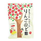 Japanese Candy: Kanro Apple Throat Candy