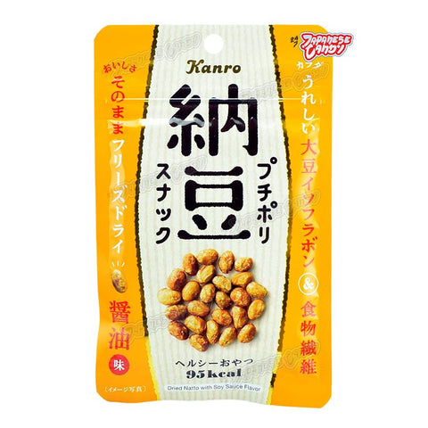 Japanese Snack: Kanro Natto Fermented Soy Bean (Soy Sauce Flavor)