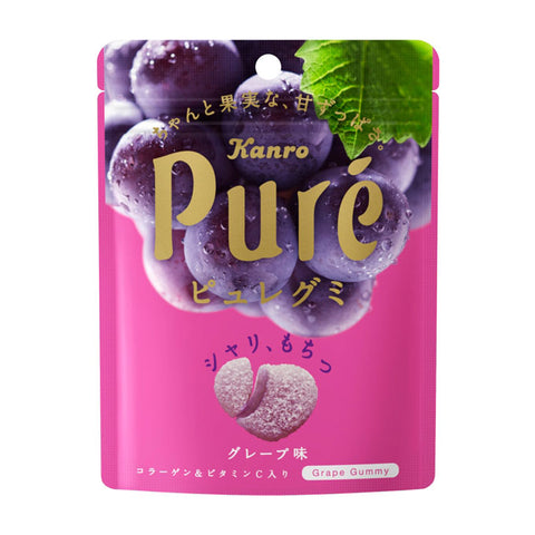Puré Gummy (Grape)