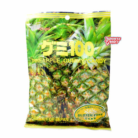 Japanese Candy: Kasugai Pineapple Gummy Candy