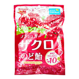 Japanese Candy: Kasugai Pomegranate Hard Candy
