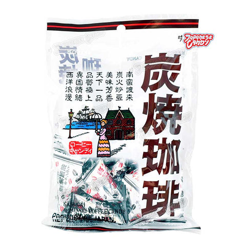 Japanese Candy: Kasugai Sumiyaki Coffee Hard Candy