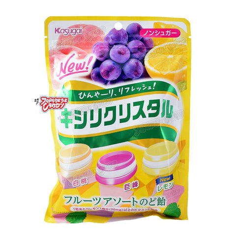 Xylicrystal Assorted Mint Candy (White Peach, Grape, Lemon)