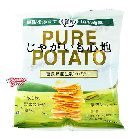 Japanese Snack: Koikeya Pure Butter Potato Chips