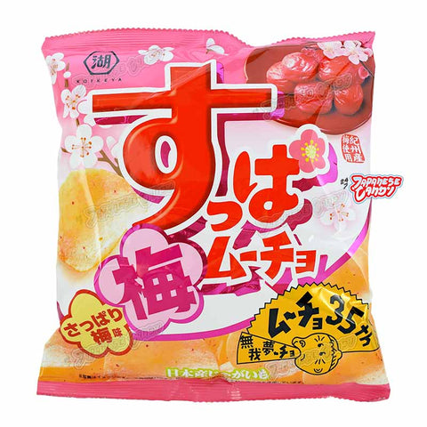 Japanese Snack: Koikeya Suppamucho Ume Potato Chips