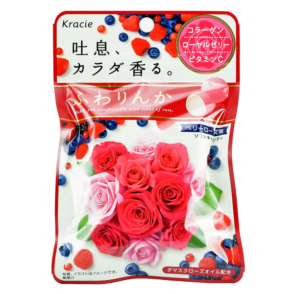 Japanese Candy: Kracie Berry Rose Soft Candy