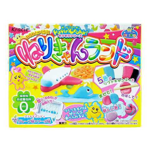 Japanese Candy: Kracie Popin' Cookin' Nerikyan Land DIY Candy Kit