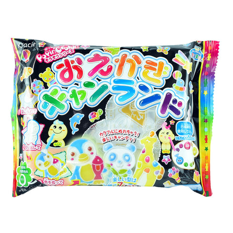 Japanese Candy: Kracie Popin' Cookin' Oekakikyan Land DIY Candy Kit
