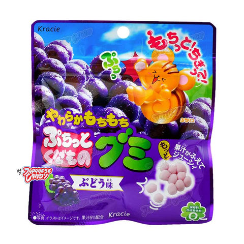 Japanese Candy: Kracie Puchitto Gummy Candy (Grape)