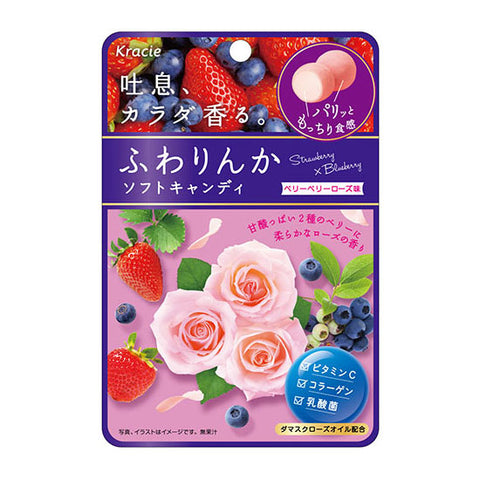 Strawberry & Blueberry Rose Soft Candy