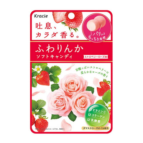 Japanese Candy: Kracie Strawberry Rose Soft Candy
