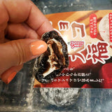 Japanese Food: Kubota Chocolate Daifuku Mochi