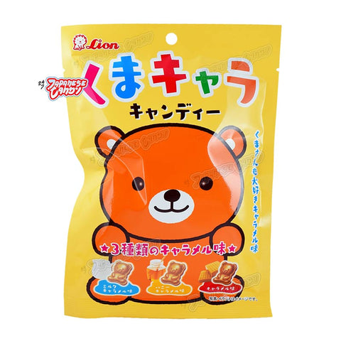 Kuma Chara Bear Candy (Assorted Caramel)