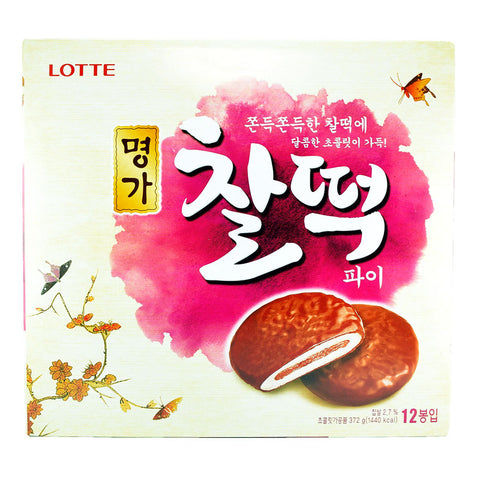 Korean Bakery: Lotte Chocolate Rice Cake Pie