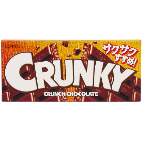 Japanese Candy: Lotte Crunky Crunch Chocolate Bar