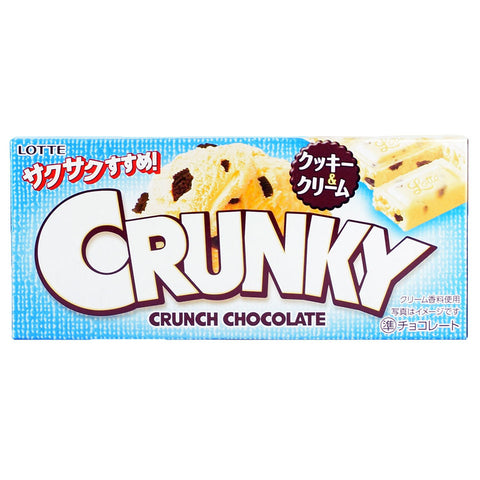 Japanese Chocolate: Lotte Crunky Crunch Cookie and Cream Chocolate Bar