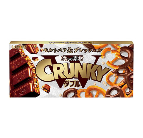 Crunky Double Pretzel Chocolate Bar