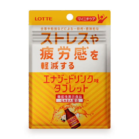 Japanese Candy: Lotte Energy Drink Tablet