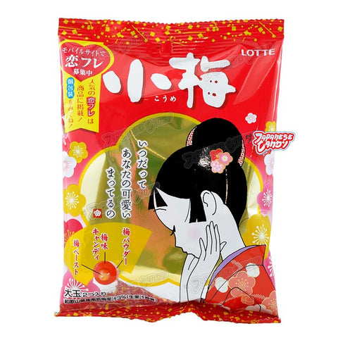 Japanese Candy: Lotte Koume Plum Hard Candy
