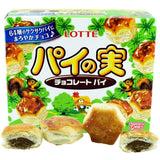 Japanese Food: Lotte Pie No Mi (Chocolate)
