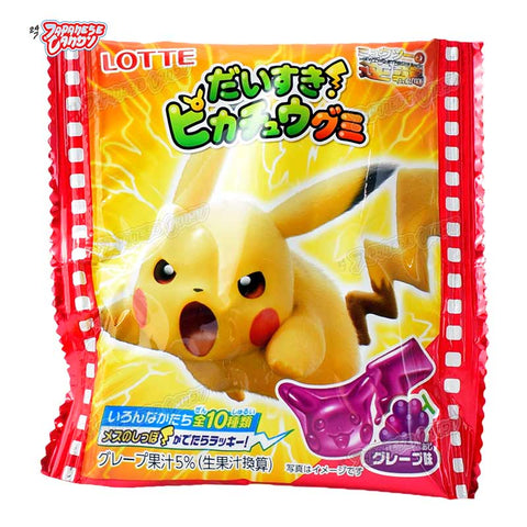 Japanese Candy: Lotte Pikachu Grape Gummy