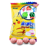 Japanese Candy: Lotte Pikachu Ramune Soft Candy