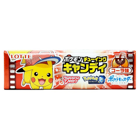 Japanese Candy: Lotte Pokemon Chewing Candy (Cola)