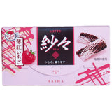 Japanese Candy: Lotte Sash Chocolate Ichigo