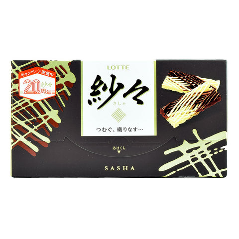 Japanese Candy: Lotte Sasha Chocolate Ichigo (Dark Chocolate)