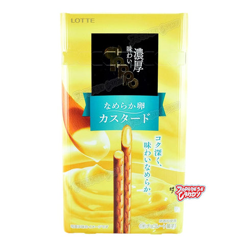 Japanese Snack: Lotte Toppo (Egg Custard Cream)