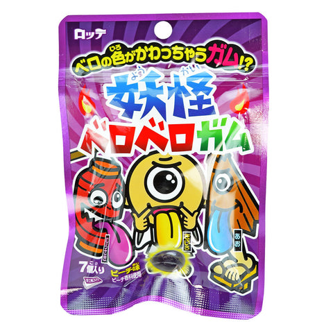 Japanese Candy: Lotte Yokai Berobero Bubble Gum