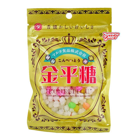 Japanese Candy: Maruta Gold Konpeito Sugar Candy