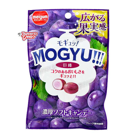 Japanese Candy: Meigum Mogyu Soft Candy (Grape)