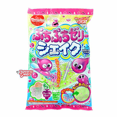 Japanese Candy: Meigum Puchi Puchi Jelly Shake (DIY Candy Kit)