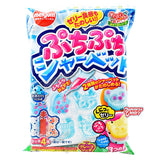 Japanese Candy: Meigum Puchi Puchi Sherbet (DIY Candy Kit)
