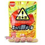 Japanese Candy: Meigum Suppasugiru Sour Apple Soft Candy