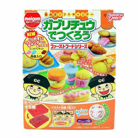 Japanese Candy: Meigum Tsukuru Gaburichew (Food) (DIY Candy Kit)