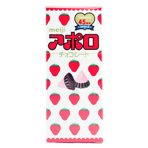 Japanese Chocolate: Meiji Apollo Chocolate