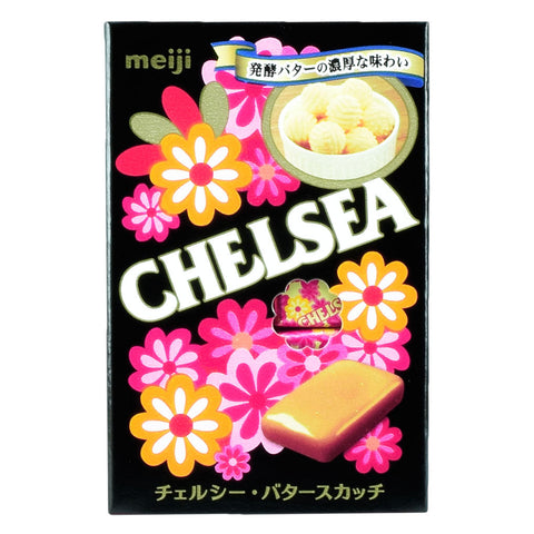Japanese Candy: Meiji Chelsea Butterscotch