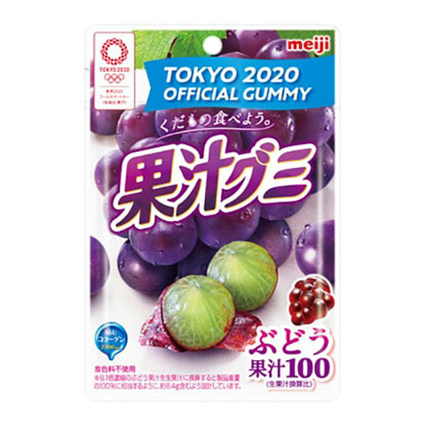 Kajyu Grape Gummy