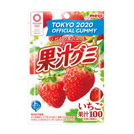 Kajyu Strawberry Gummy