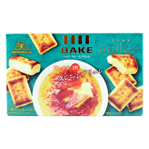 Japanese Snack: Morinaga Bake Cookie Creme Brulee