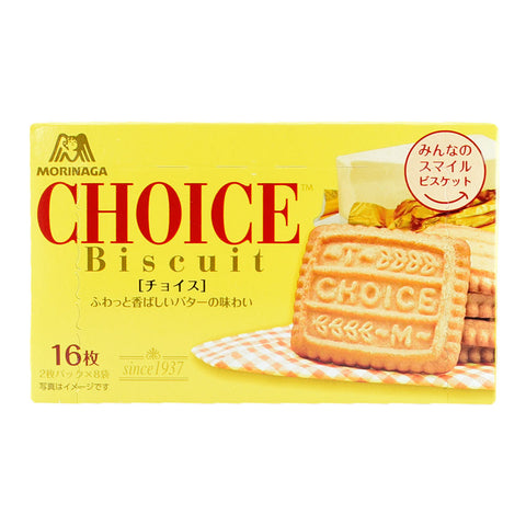 Japanese Snack: Morinaga Choice Biscuit