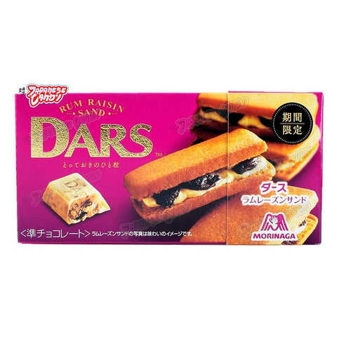 Japanese Chocolate: Morinaga Dars Rum Raisin Sand White Chocolate