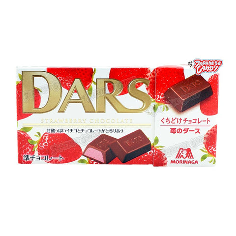 Japanese Candy: Morinaga Dars Strawberry Chocolate
